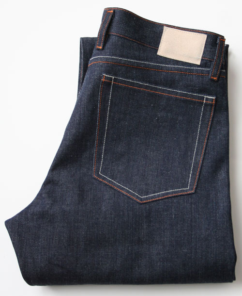 folded selvedge denim jeans