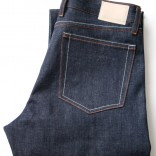 folded, raw, selvedge denim