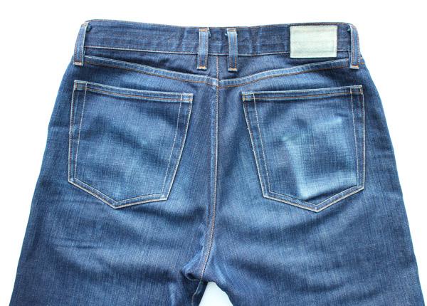 worn, broken in selvedge denim back